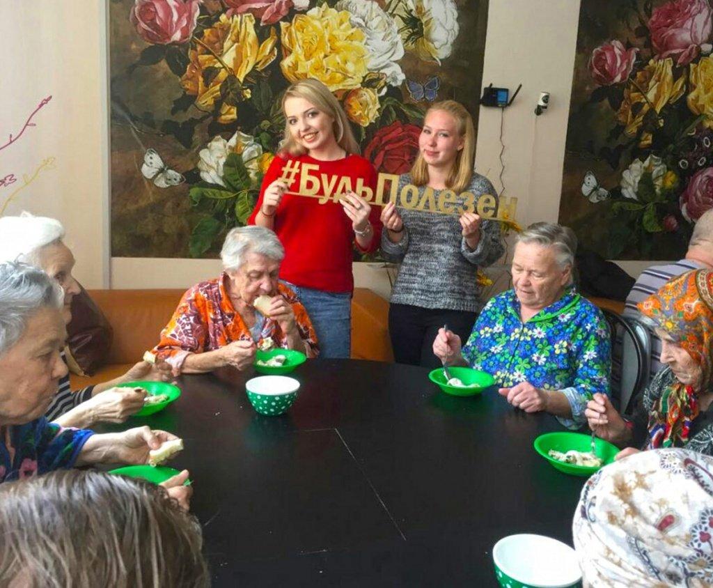 Досуг в доме престарелых как определить пожилого человека в дом престарелых государственный